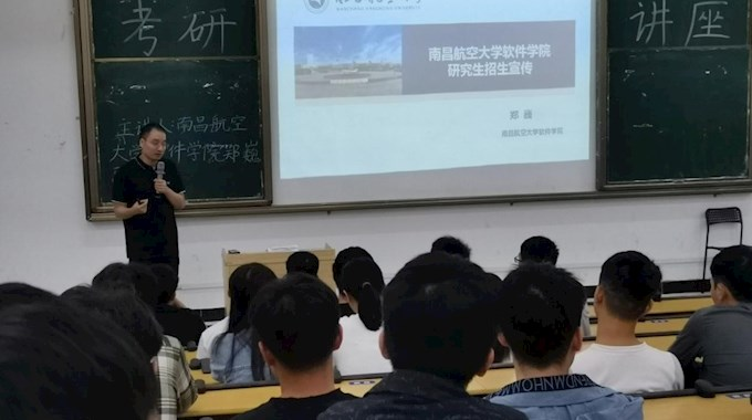 郑巍同志赴科技学院开展研究生招生宣传