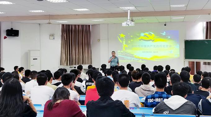 软件学院在2020级新生中开展入党启蒙教育